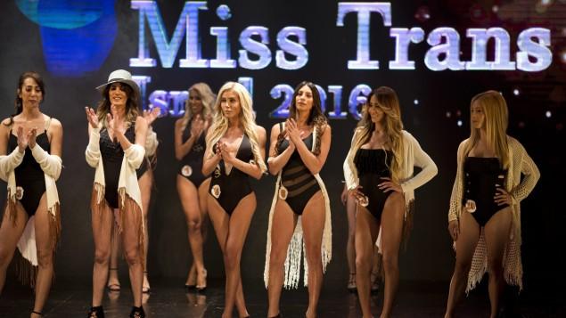 miss trans