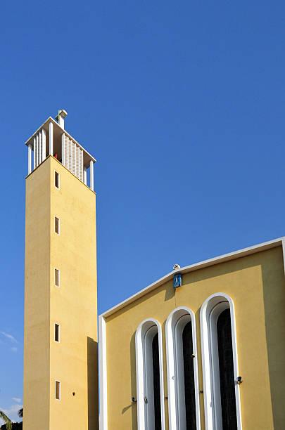 REGINA MUNDI Cathedral